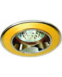 small image product RECESSED SPOTLIGHT FIXED SMALL: GOLD WITH CHROME TRIM
